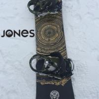 Jones Ultra Mountain Twin Review