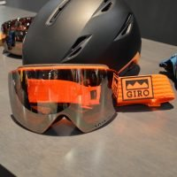Giro Sports 2021 Preview